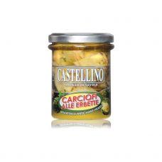 Artišoki ar garšvielām, 6*180g, Castellino